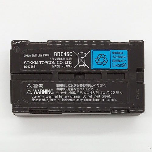 Sokkia BDC46C Battery For Sokkia Total Station