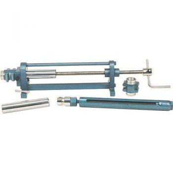 Sample Extractor